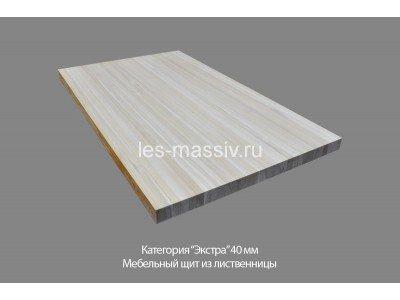 Мебельный щит из лиственницы категория Э 40мм×800мм×1200мм