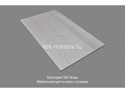 Мебельный щит из сосны с сучками 28мм×200мм×6000мм (на заказ)