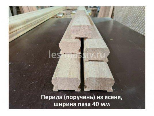 Перила из ясеня сращенная ламель без сучков, под (40) балясину, 2500мм
